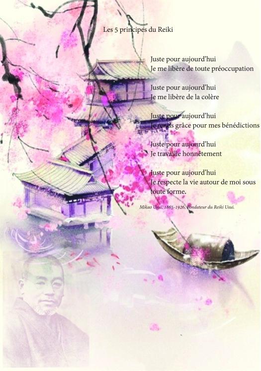 5 principes du reiki